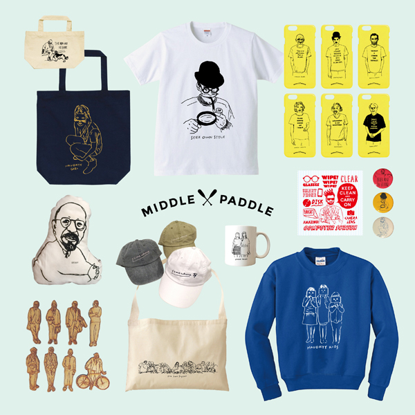 MIDDLE×PADDLE