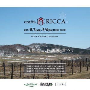 5/3,4 craftsRICCA