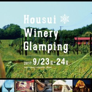 9/23-24 Housui Winery Glamping