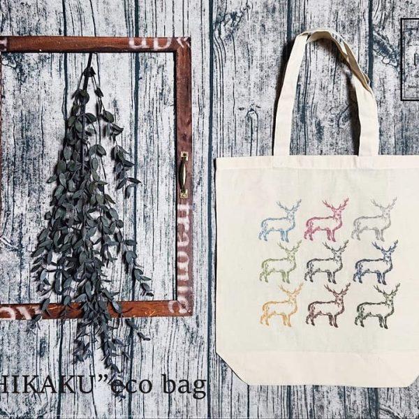 """SHIKAKU""オリジナルエコトート"