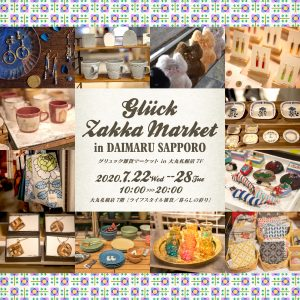 【Glück Zakka Market in DAIMARU SAPPORO】