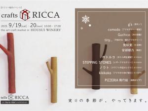 craftsRICCA9