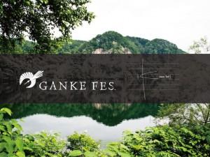 gankefes-6