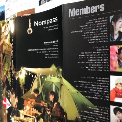 nompass