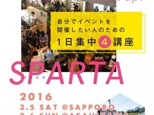 sparta011